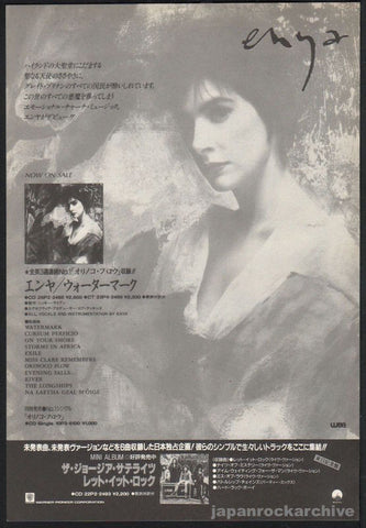 Enya 1989/04 Watermark Japan album promo ad