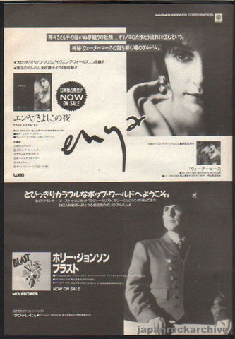 Enya 1989/07 6 Tracks Japan album promo ad