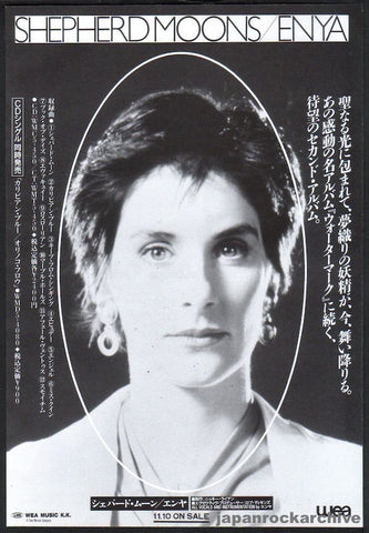 Enya 1991/12 Shepherd Moons Japan album promo ad