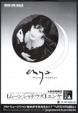 Enya 1992/03 Moon Shadows Japan album promo ad