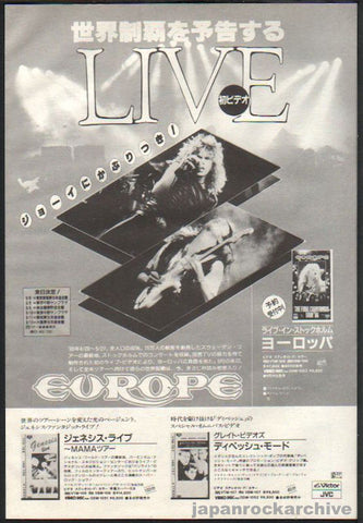 Europe 1986/10 The Final Countdown Tour '86 Japan video promo ad