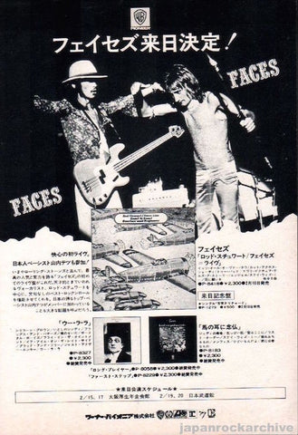 Faces 1974/02 Live Coast To Coast Overture and Beginners Japan album / tour promo ad