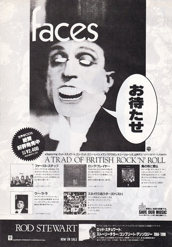 Faces 1991/02 Japan first cd album releases promo ad
