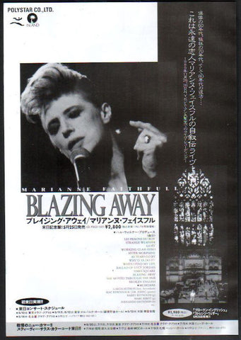 Marianne Faithfull 1990/06 Blazing Away Japan album / tour promo ad