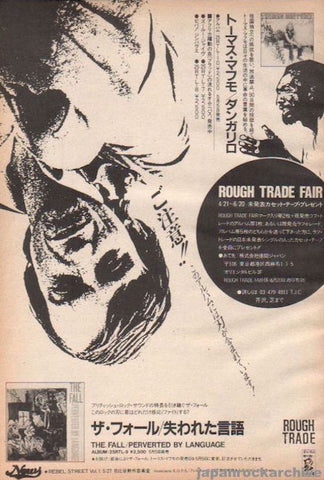 The Fall 1984/06 Perverted by Language Japan album promo ad