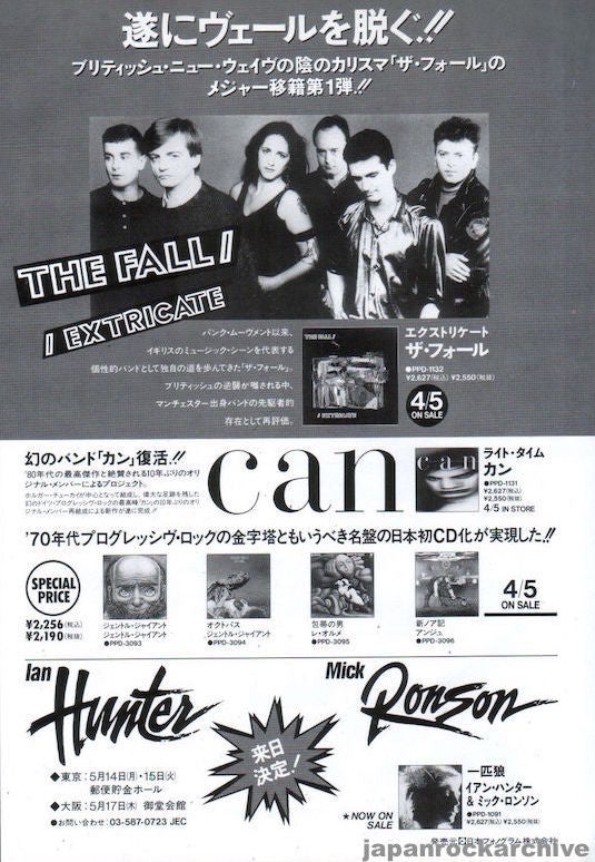 The Fall 1990/05 Extricate Japan album promo ad
