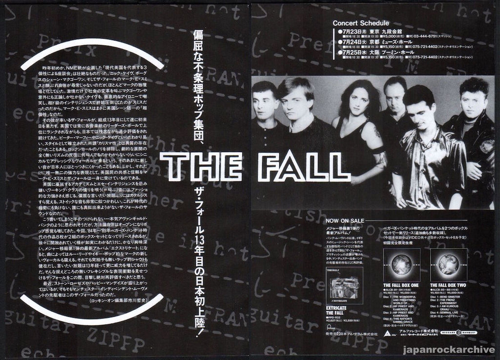 The Fall 1990/08 Extricate Japan album promo ad