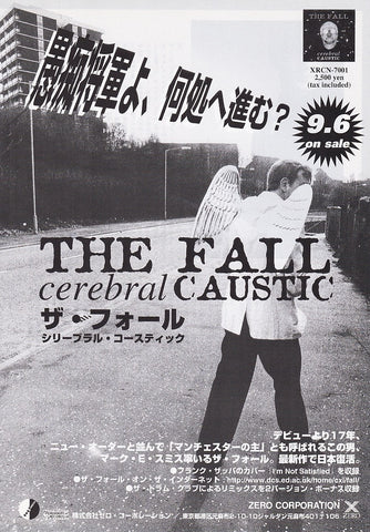 The Fall 1995/10 Cerebral Caustic Japan album promo ad