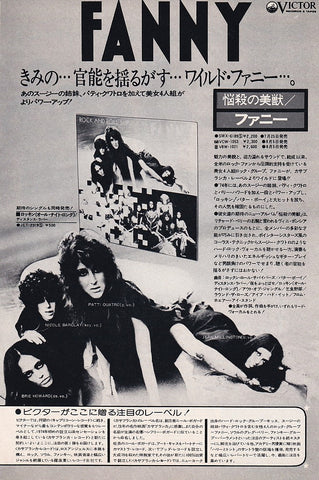 Fanny 1975/08 Rock And Roll Survivors Japan album promo ad