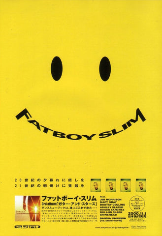 Fatboy Slim 2000/12 Halfway Between The Gutter And The Stairs Japan album promo ad