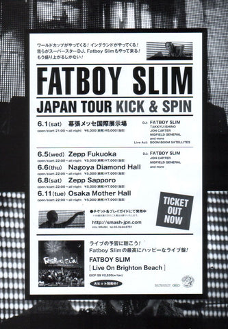 Fatboy Slim 2002/06 Live On Brighton Beach Japan album / tour promo ad