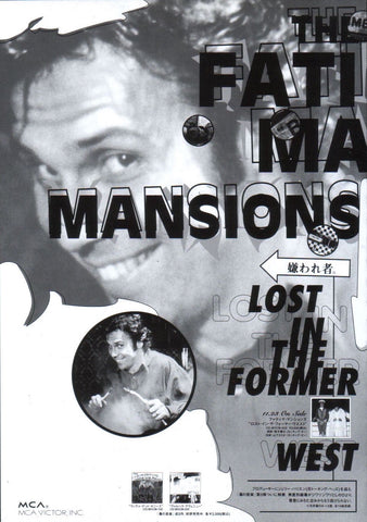 The Fatima Mansions 1994/12 Lost In The Former West Japan album promo ad
