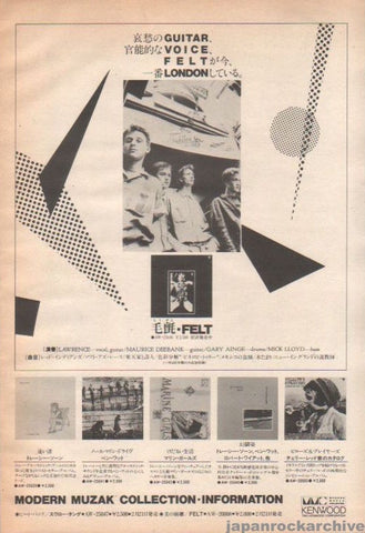 Felt 1984/03 The Splendour Of Fear Japan album promo ad