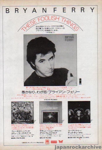 Bryan Ferry 1974/03 These Foolish Things Japan album promo ad