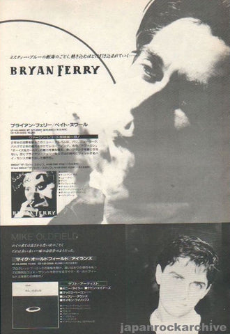Bryan Ferry 1987/12 Bete Noire Japan album promo ad