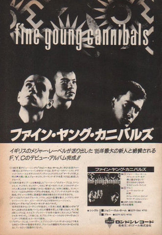 Fine Young Cannibals 1986/03 S/T Japan album promo ad