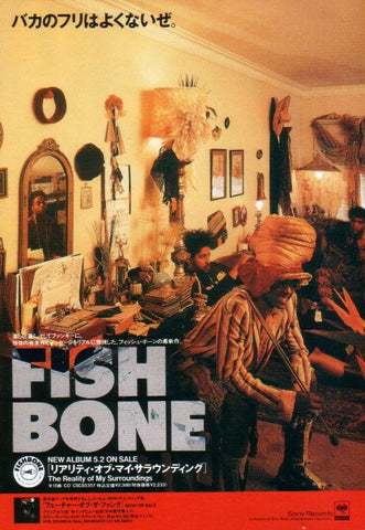 Fishbone 1991/06 The Reality Of My Surroundings Japan album promo ad
