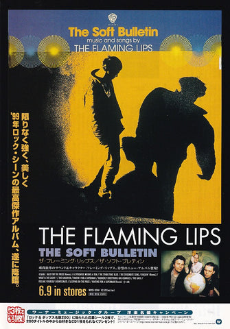 The Flaming Lips 1999/07 The Soft Bulletin Japan album promo ad