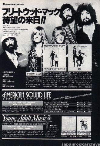 Fleetwood Mac 1977/12 Japan tour / album promo ad
