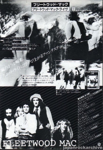 Fleetwood Mac 1981/01 Live Japan album promo ad