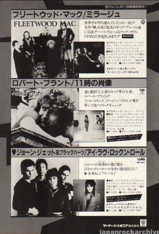 Fleetwood Mac 1982/09 Mirage Japan album promo ad