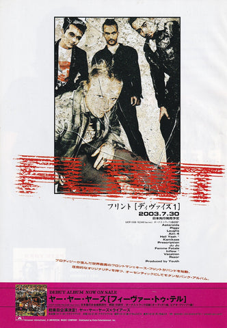 Flint 2003/08 Device Japan album promo ad