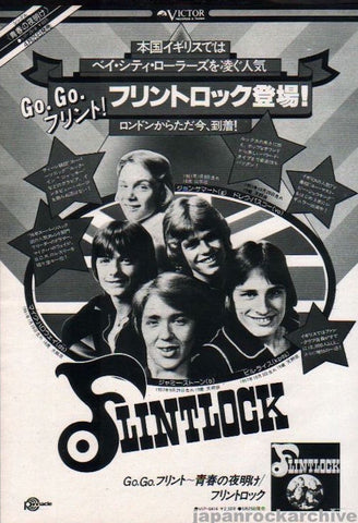 Flintlock 1977/05 On The Way Japan album promo ad