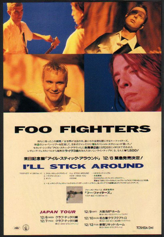 Foo Fighters 1995/12 I'll Stick Around Japan ep album / tour promo ad