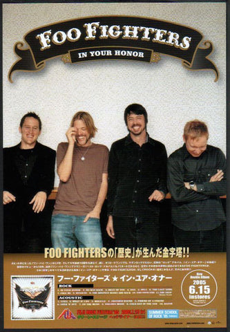 Foo Fighters 2005/07 In Your Honor Japan album promo ad