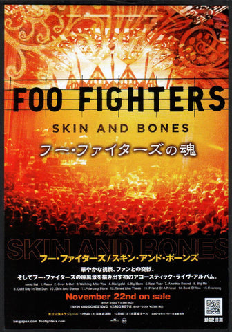 Foo Fighters 2006/12 Skin and Bones Japan album / tour promo ad