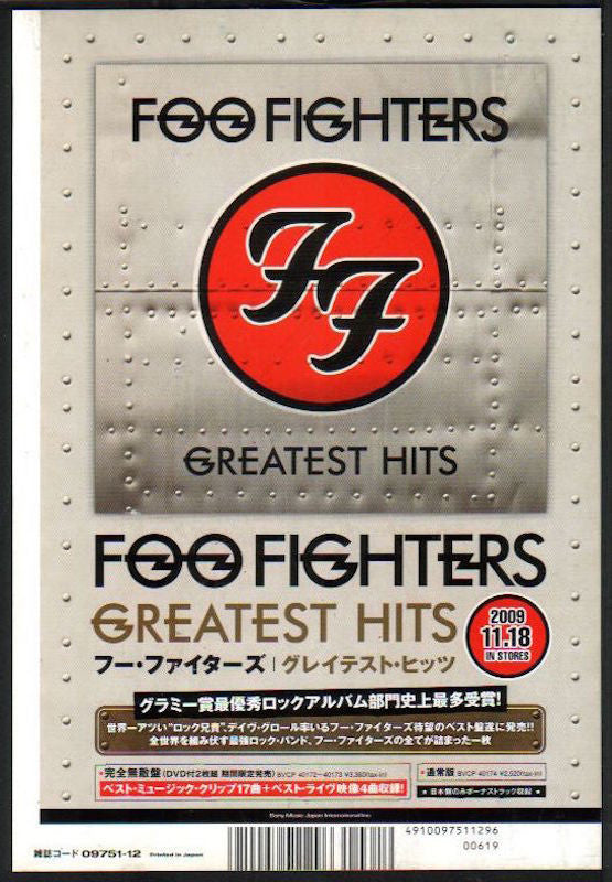 Foo Fighters 2009/12 Greatest Hits Japan album promo ad