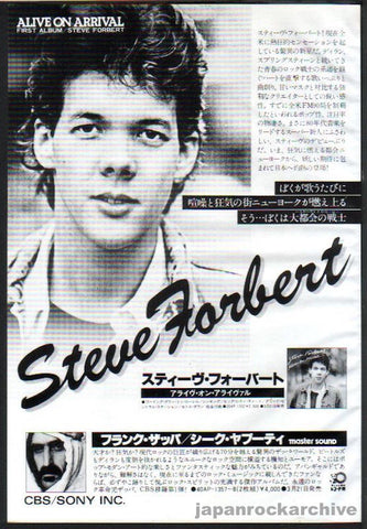 Steve Forbert 1979/04 Alive On Arrival Japan album promo ad