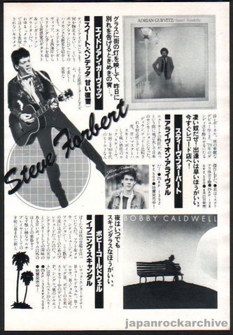 Steve Forbert 1979/05 Alive On Arrival Japan album promo ad