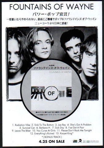 Fountains of Wayne 1997/05 S/T debut album Japan promo ad
