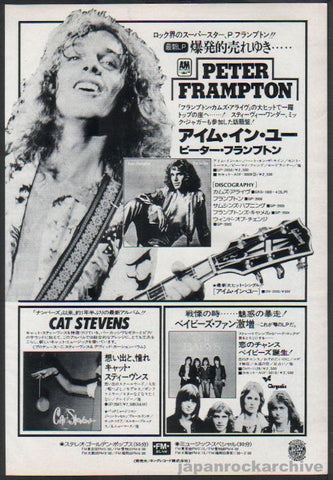 Peter Frampton 1977/08 I'm In You Japan album promo ad