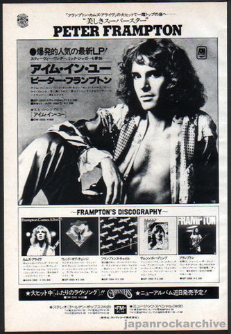 Peter Frampton 1977/09 I'm In You Japan album promo ad