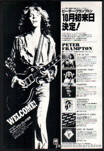 Peter Frampton 1978/09 Japan album / tour promo ad