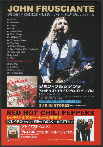 John Frusciante 2004/04 Shadows Collide With People Japan album promo ad