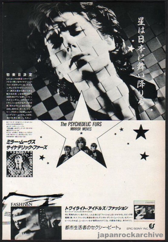 The Psychedelic Furs 1984/09 Mirror Moves Japan album promo ad