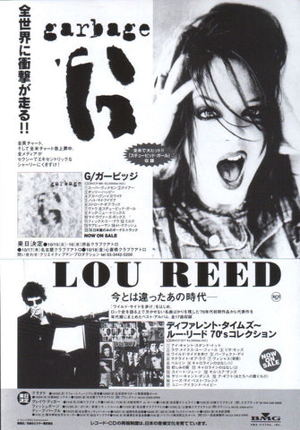 Garbage 1996/11 Japan album / tour promo ad