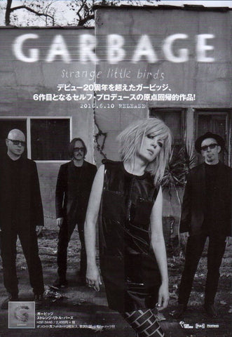 Garbage 2016/07 Strange Little Birds Japan album promo ad