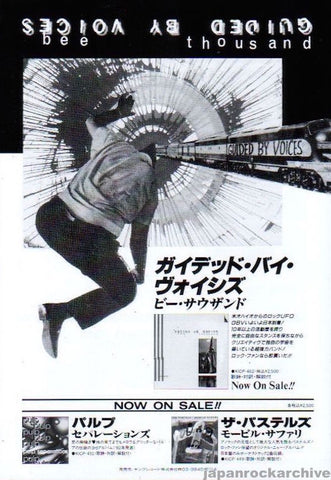 Guided By Voices 1995/06 Bee Thousand Japan album promo ad