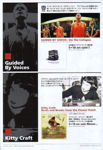 Guided By Voices 1999/10 Do The Collapse Japan album promo ad
