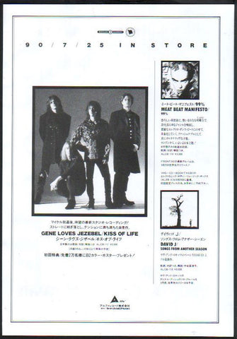 Gene Loves Jezebel 1990/08 Kiss Of Life Japan album promo ad
