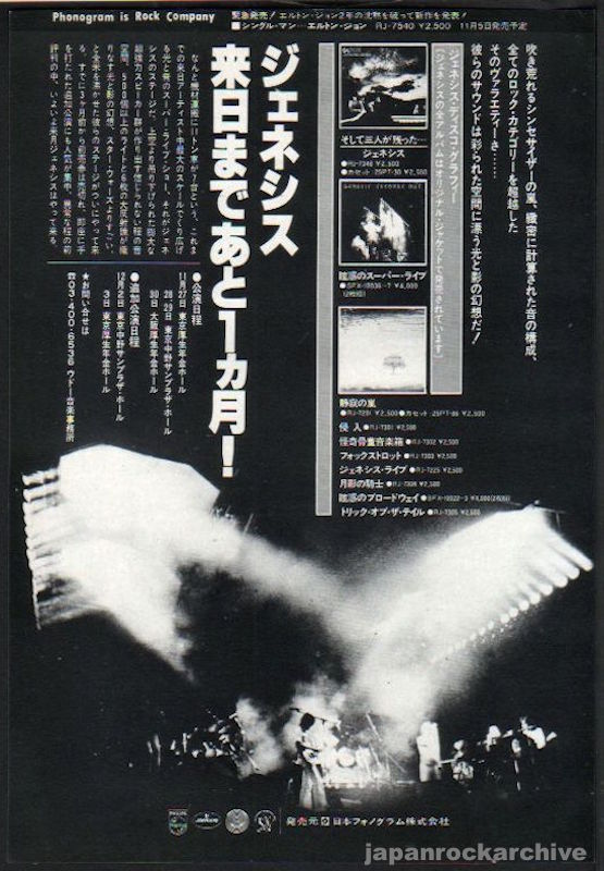 Genesis 1978/11 And Then There Were Three Japan album / tour promo ad