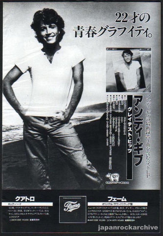 Andy Gibb 1981/01 Greatest Hits Japan album promo ad