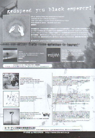 God Speed You! Black Emperor 2000/11 Lift Your Skinny Fists Like Antennas To Heaven Japan album / tour promo ad