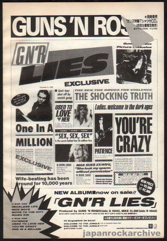 Guns N' Roses 1989/02 GN'R Lies Japan album promo ad