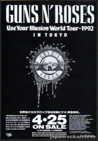 Guns N' Roses 1992/05 Use Your Illusion World Tour in Tokyo Japan album promo ad