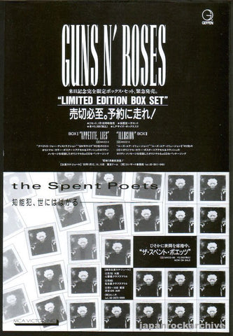 Guns N' Roses 1993/01 Limited Edition Box Set Japan promo ad
